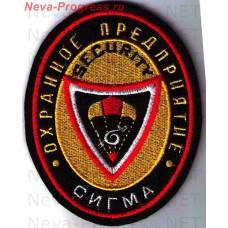 Stripe OP Sigma security