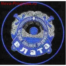 Patch private security company (PSC) VLATA (small)