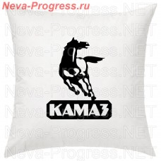 Cushion with embroidered logo and lettering KAMAZ in the interior of the car, size and choose color in the options