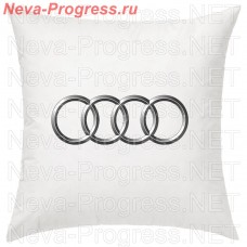 Подушка с вышитым логотипом AUDI  в салон автомобиля, размер и цвет выбирайте в опциях