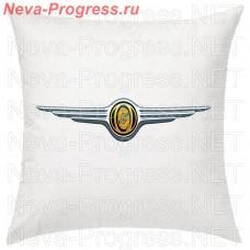 Подушка с вышитым логотипом CHRYSLER в салон автомобиля, размер и цвет выбирайте в опциях