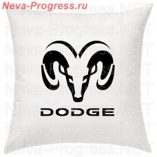 Cushion with embroidered logo and lettering DODGE the vehicle, size and choose color in the options