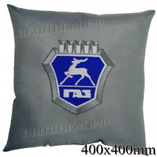 Pillow with embroidered logo GAS in the interior of the car, size and choose color in the options
