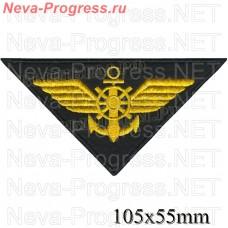 Шеврон нагрудный речного флота России (вышивка метанить или полиэстер)