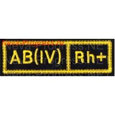 Нашивка на грудь Группа крови 4 + (четвертая положительная)  Желтая вышивка на черном фоне