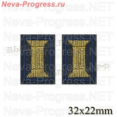 "Patch tabs ""Coil"" must have uniforms of officers of the armed forces. Price for a pair of button holes."