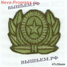 Patch badge big (oval with leaf)