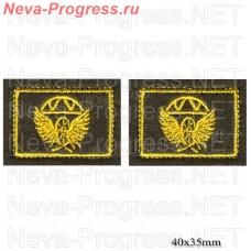 Нашивка петлицы Железнодорожные войска (желтая вышивка на оливе) цена за пару