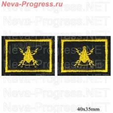 Нашивка петлицы сухопутные войска (желтая вышивка на оливе) цена за пару