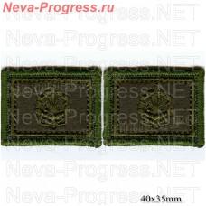 Нашивка петлицы инжинерные войска (полевая форма одежды, оверлок) цена за пару петличек