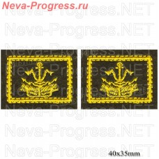 Patch badge engineering troops (yellow embroidery on olive) price for a pair of button holes