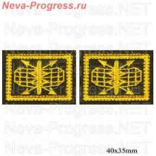 Нашивка петлицы Радиотехнические войска РТВ ВС РФ (желтая вышивка на оливе) цена за пару петличек