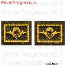 Нашивка петлицы Воздушно-десантные войска ВДВ (желтая вышивка на оливе) цена за пару петличек
