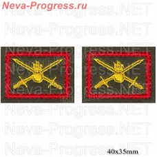 Patch badge army (yellow embroidery on olive, red piping) price for a pair of button holes