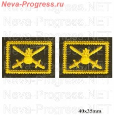 Нашивка петлицы сухопутные войска (желтая вышивка на оливе)  цена за пару петличек