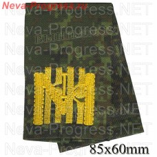 Fanspage for cadets ICC (Moscow cadet corps) price per pair, choose color in the options.