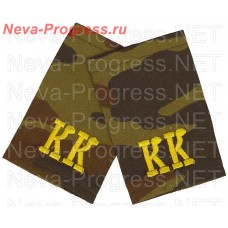 Fanspage KK for cadets (Cadet corps) price per pair, choose color in the options.