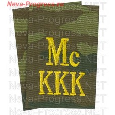 Fanspage for cadets Mskcc (Moscow Cossack cadet corps named after mA Sholokhov) price per pair, choose color in the options.