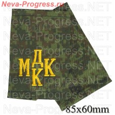 Fanspage for cadets MDCK (Moscow Diplomatic Cadet corps Cadet boarding school № 11) on the green figure price for a pair, choose color in the options.