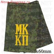 Fanspage for cadets ICCP (Moscow cadet corps of the police (KISHI No. 10) price per pair, choose color in the options.