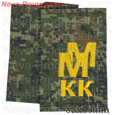 Fanspage for cadets MCC (Moscow sea cadet corps Navigation school) green cloth figure price for a pair, choose color in the options.