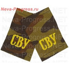 Fanspage for cadets IED (Suvorov military school IEDs) price per pair, choose color in the options.