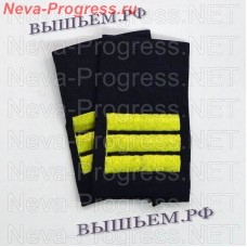 Fanspage for army, emergency, police and cadets Sergeant (petty officer 1st article in the Navy) price per pair, choose color in the options.)