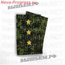 Фальшпогоны для армии, МЧС, полиции и курсантов старший прапорщик (старший мичман на флоте) цена за пару, цвет выбирайте в опциях.