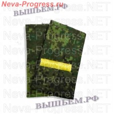 Fanspage for army, emergency, police and cadets corporal (master seaman in the Navy) price per pair, choose color in the options.