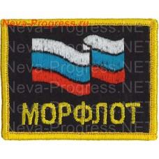 The epaulettes on the jacket uniform shirt, a uniform fleet black lettering NAVY, Rossiskih flag with yellow edging overlock machine. Price for a pair