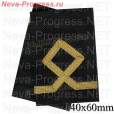 Fanspage (shoulder marks) civil sea transport and fishing fleet 1 category.(The boatswain of a boat, cadets, trainees) Price per pair.