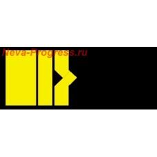 Фальшпогоны (наплечные знаки) гражданского речного транспортного и рыболовного флота России 12 категории.(Начальник судоходной компании)  Цена за пару.