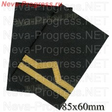 Fanspage (shoulder marks) civilian river transport and fishing fleet in 2 categories. Price for a pair.