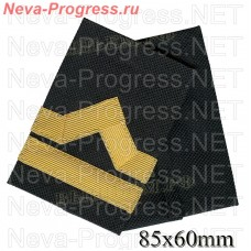 Fanspage (shoulder marks) civilian river transport and the fishing fleet 6 category.(3rd mate, 3rd assistant mechanics, chief of the radio station) price for a pair.