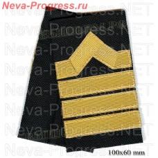 Фальшпогоны (наплечные знаки) гражданского речного транспортного и рыболовного флота России 9 категории.( капитан речного судна, старший механик) Цена за пару.