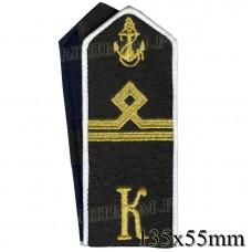 Погоны (наплечные знаки) для курсантов гражданского флота России. Вышивка эмблем металлизированной и вискозной нитью. Цена за пару