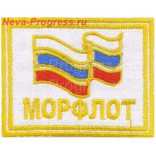 Погончик на робу, форменную рубаху, форменку  флота России белого цвета надписью МОРФЛОТ, Россиским флагом и с двойным желтым вышитым кантом. Цена за пару