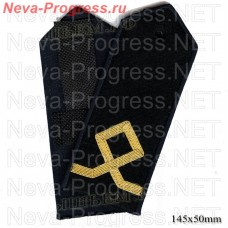 Shoulder straps (shoulder marks) civil sea transport and fishing fleet 1 category.(The boatswain of a boat, cadets, trainees) Price per pair.