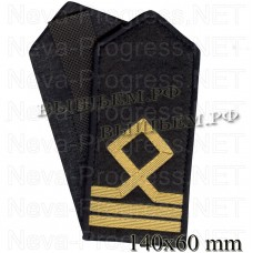 Погоны (наплечные знаки) гражданского морского транспортного и рыболовного флота России 3 категории.(Матрос I класса/ вахтенный матрос) Цена за пару.