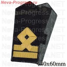 Shoulder straps (shoulder marks) civil sea transport and fishing fleet 5 category.(Boatswain) Price per pair.