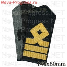 Shoulder straps (shoulder marks) civil sea transport and fishing fleet 7 category.(2nd mate of a sea vessel) Price per pair.