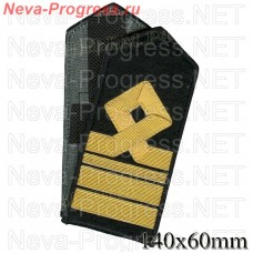 Shoulder straps (shoulder marks) civil sea transport and fishing fleet 8 category.( Senior officer, chief engineer) Price per pair.