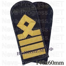 Shoulder straps (shoulder marks) civil sea transport and fishing fleet 9 category.(Senior officer, chief engineer) Price per pair.