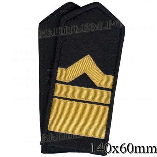 Civilian Navy