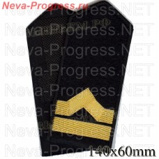 Shoulder straps (shoulder marks) civilian river transport and the fishing fleet 6 category.(3rd mate, 3rd assistant mechanics, chief of the radio station) price for a pair.