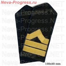 Shoulder straps (shoulder marks) civilian river transport and fishing fleet 8 category.( Navigator, 1st mate, the 1st mechanic, electro-mechanic) Price per pair.