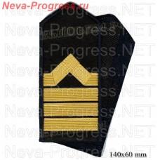 Погоны (наплечные знаки) гражданского речного транспортного и рыболовного флота России 9 категории.( капитан речного судна, старший механик) Цена за пару.