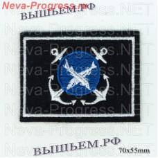Погоны (наплечные знаки) гражданского рыболовного флота России(белый кант и черный фон). Цена за пару