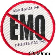 """Нашивка РОК атрибутика """"Анти EMO"""" черная вышивка, белый фон, липучка или термоклей."""