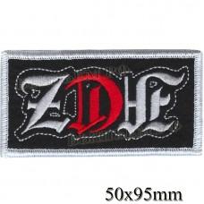 """Нашивка РОК атрибутика """"ZDH"""" белая вышивка, черный фон, оверлок, липучка или термоклей."""